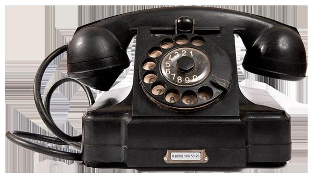 Телефон Дымоходы AWT